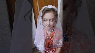 Свадебный макияж.Персиковая свадьба.Визажист Катюшка Лазаренко