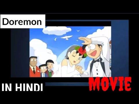 Download Doremon nobita movie the night before wedding|| night before the wedding in hindi||