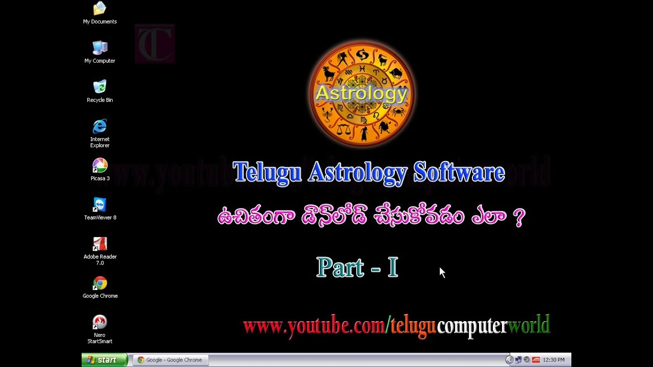 kp astrology software free download in telugu