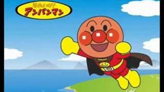 アンパンのマーチ カラオケ thumbnail