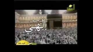نشيد الهي لا تعذبني انشاد محمد النجار