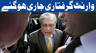 Ishaq Dar Bailable Arrest Warrent Issued From NAB Court - 30th October 2017