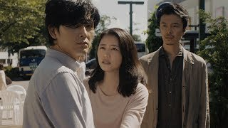 Before We Vanish | Official Trailer - Starring Masami Nagasawa (Super LTD)