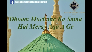 Dhoom Machane Ka Sama Hai Meray Aqa A Ge - Saifi Naat | Saifi Production House