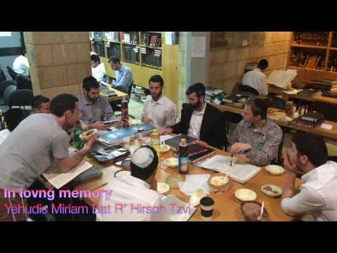 In the loving memory of Mrs. Judy Dan, Yehudis Miriam Bat R' Hirsch Tzvi