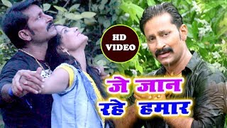 Sunil Sargam का बहुत ही दर्द भरा गीत सुन कर आंसू नही रोक पाओगे - Bhojpuri Hit Sad Song 2018 HD