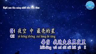 Ngôi Sao Sáng Nhất Bầu Trời Đêm [夜空中最亮的星] - Escape Plan [逃跑计划] (Karaoke)