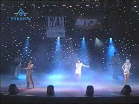 ВИА Гра - Бомба (Казань 2003)