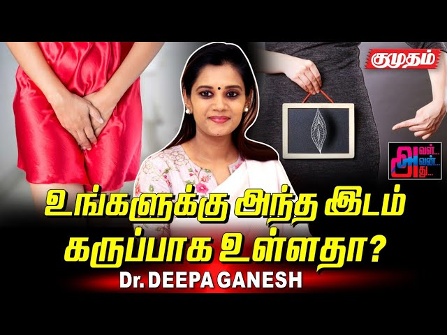 How to prevent stretch marks ??? Tips by Dr. Deepa Ganesh styletoday | Kumudam