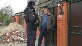 4 Штрафа для сотрудника село Самарское