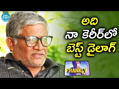 That Was The Best Dialogue In My Career - Tanikella Bharani || Frankly with TNR