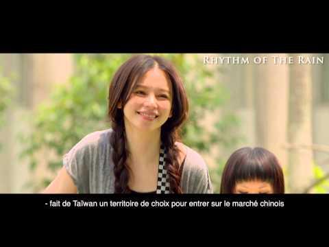 臺灣國產電影國際行銷宣傳形象短片-一分鐘法文版