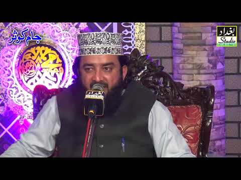 Amazing Speach by Qazi Muti Ullah Saeedi [JAAM E KOSAR] 2018 Sahiwal
