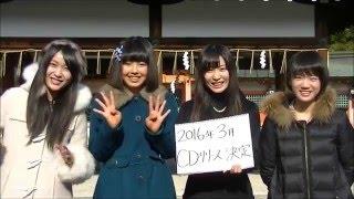 京都を拠点に活動しているアイドルユニット「ミライスカート」からファ...