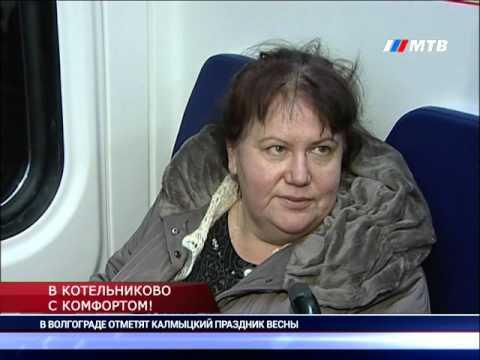 В КОТЕЛЬНИКОВО С КОМФОРТОМ!