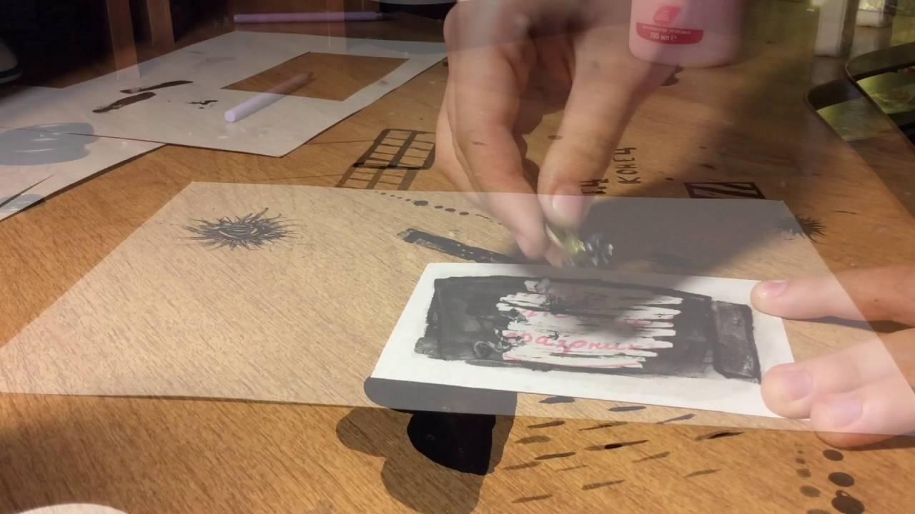 Как сделать лотерейный билет со стирающимся слоем