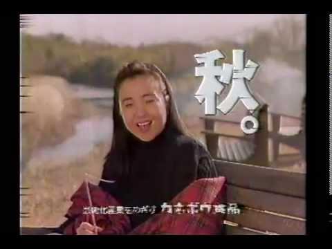 高橋 洋子 俳優