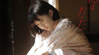 処女作『さんさんごご』が第8回沖縄国際映画祭U-25部門でグランプリと観...