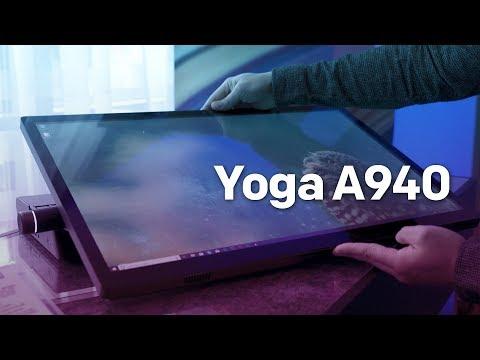 Lenovo Yoga A940 Hands-on: Lenovo's Response to Surface Studio