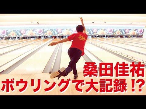 """桑田佳祐 - 【朗報】 〜けいすけの""""お楽しみはこれからだ""""〜"""