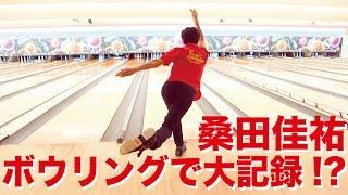 """スペシャルサイト""""ROUND30""""はこちら →http://sas-fan.net 桑田佳祐 必見..."""