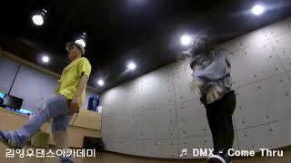 [PREDEBUT] ITZY Chaeryeong - DMX 'Come Thru' Dance