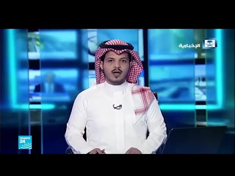 إعدام 37 شخصا في السعودية أغلبيتهم من الشيعة  - 12:54-2019 / 4 / 24