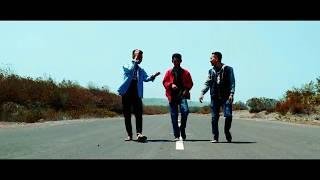 Baga-Baga [Trailer]