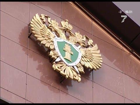 Задержан прокурор Березовского района Бекхан Аслаханов