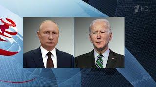 Сохранен единственный действующий договор об ограничении вооружений между Россией и Америкой.