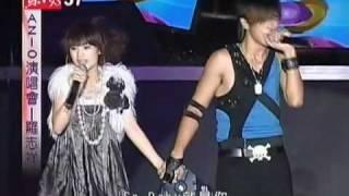 2005 羅志祥愛的力量演唱會 - 小豬丞琳合唱戀愛達人