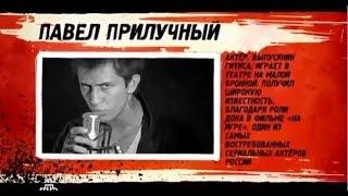 ИГРА на НТВ  31 07 2011(Прилучный против Соколовского)