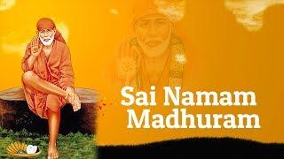 02 Sai Namam Madhuram | Unnimenon | Prabho Sairam Official Video