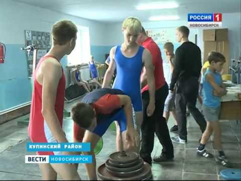 10-классница из Купино вошла в сборную России по п