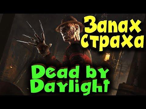 Выживание в Dead by Daylight - игра на смерть! Псих на охоте