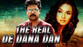 The Real De Dana Dan (Vettam) Hindi Dubbed Full Movie | Dileep, Bhavna Pani, Kalabhavan Mani