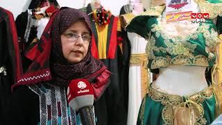 مركز تجاري لمشاريع السيدات بتعز  احدها لأسره هجرتها السعوده في المملكة بعد 30 سنة من الإغتراب