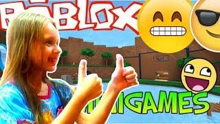 ПРИКЛЮЧЕНИЯ С МАРГО в РОБЛОКС мини игры EpicMiniGames ROBLOX видео для детей 320 ЗОЛОТА ПОБЕДИЛИ
