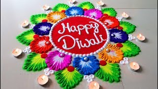 Diwali Beautiful New Rangoli Designs    Happy Diwali Colourful Rangoli Designs 2019
