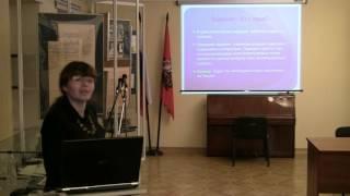 Барамидзе В.Б. Формы и способы структурирования учебного материала