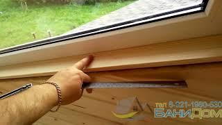 Как сделать обналичку или доборники окон в деревянном доме своими руками