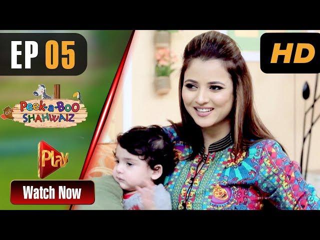 Peek A Boo Shahwaiz - Episode 5 | Play Tv Dramas | Mizna Waqas, Shariq, Hina Khan | Pakistani Drama