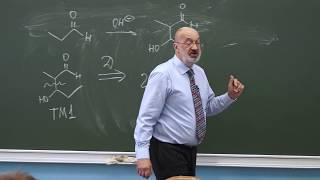 Дядченко В. П. - Стратегия органического синтеза - Основы ретросинтетического анализа