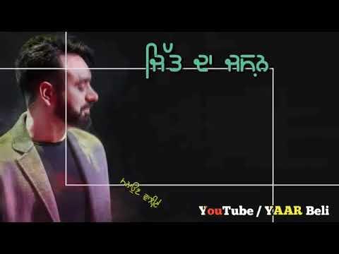 Jit Da Jashan Manaun Valiyae By Babu Maan Whtsapp Status
