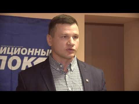 Виктория Васильченко: Северодонецкие троллейбусы будут работать - заявление фракции