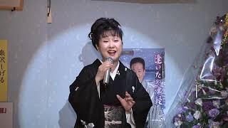 2018.08.22 久喜市ふねにて収録.