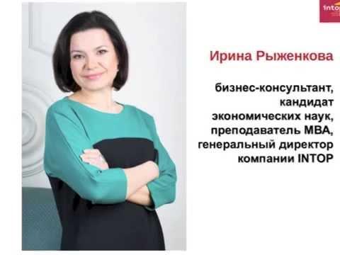 "Приглашение на вебинар ""Ветер перемен"" Ирина Рыженкова"