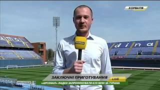 Последние приготовления перед матчем Хорватия - Украина