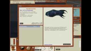 ●●Русская Рыбалка 3.99●Часть №2 Ловим Вампира на ПОПЛАВОК и Продаём●●.
