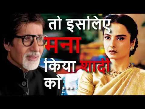 इस वजह से Amitabh Bachchan ने Rekha को छोड़,Jaya Bhaduri से कर ली थी शादी....